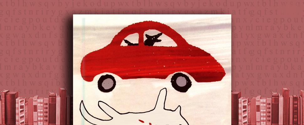 «El curioso incidente del perro a medianoche» por Charo Valcárcel
